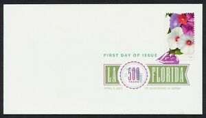 #4752 Morning Glories, Digital Color FDC ANY 5=