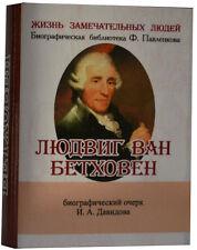 "Russe Mini 3"" Livre Ludwig van Beethoven Biographie Miniature musique Book"