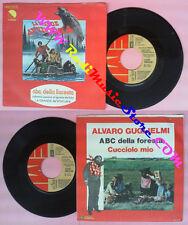 LP 45 7'' ALVARO GUGLIELMI Abc della foresta Cucciolo mio 1977 EMI no cd mc dvd*