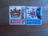 Hong Kong #245-46 Used- (Z7) I Combine Shipping! 2