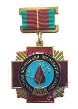 USSR Soviet Russia Ukraine Chernobyl Liquidator Nuclear Disaster Medal Pin Badge