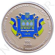 UKRAINE 2 hryven 2015 100 Years of the National University city of Rivne