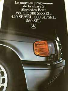 Catalogue / Brochure MERCEDES CLASSE S de 1985 FR
