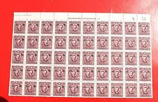 1943 china stamp overprinted with [north china] $0.1 block x50 mint