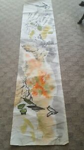 """Asian Style Watercolor On Rice Paper 12"""" X 55"""" Hand painted Vintage Art"""