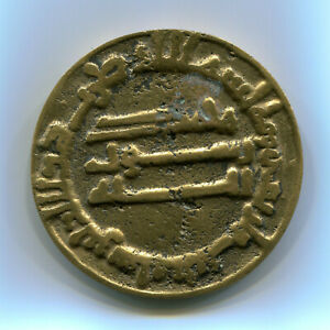 Jordan Ministry of Tourism & Antiquities 1969 Presentation Medal 150.7g 67mm