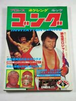 Wrestling magazine Canek Solitario Dos Caras Lucha Libre mask Billy Graham