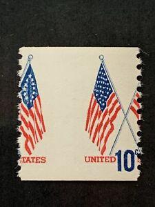 S4/66 US stamps Scott 1059 10c Major Perf Shift Error MNHOG EFO Nice Coll