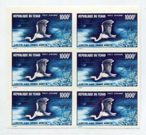CHAD AIRMAIL BIRD 1971 EGRET 1000F IMPERF REPRINT MNH BLOCK x6 Stamps