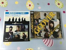 HIGH AND MIGHTY COLOR JAPAN LIMITED VERSION ALBUM CD +STICKER GOOVER    CA205