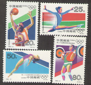 PRC. 2397-2400. 92-8. The 25th Olympic Games. Set of 4. MNH. 1992