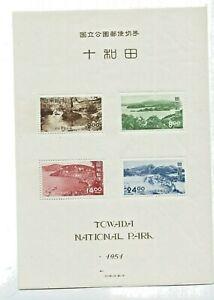 JAPAN Sc 545a National Parks  Towada  MLH-XF OG With Presentation Folder