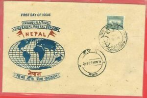 Nepal UPU Old FDC Cover
