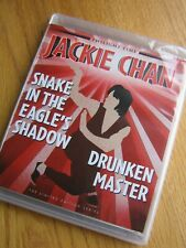 SNAKE IN THE EAGLE'S SHADOW + DRUNKEN MASTER (1978) BLURAY TWILIGHT TIME
