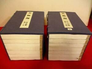 18-650 Bijyutsukai Japanese design color Woodblock print 14 BOOK