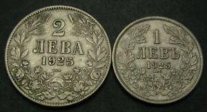 BULGARIA 1, 2 Leva 1925 - Copper/Nickel - Lot of 2 Coins. - 1567