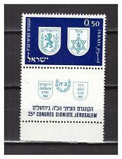 s30043) ISRAEL MNH** 1960 Zionists congress 1v