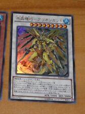 YU-GI-OH JAPANESE ULTRA RARE CARD CARTE RATE-JP046 Crystron Quarion JAPAN NM
