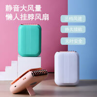 Rechargeable Fan Portable Neck Hanging USB Lazy Cooling Mini Personal Cooler Fan