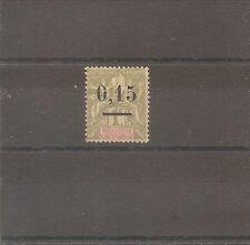 TIMBRE MADAGASCAR FRANKREICH KOLONIE 1902 N°55 OBLITERE USED