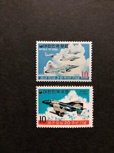 MNH South Korea 1969 20th Anniversary Air Force set VF Sg 816-17,Sc#686-87