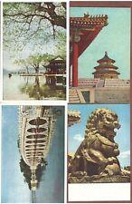 Volksrep China China Jahr 1992 Komplett Mit Allen Marken ** Briefmarken