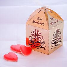 **PACK OF 5** Eid Mubarak Gift Box (!BOX ONLY!)   SweetLounge.co.uk
