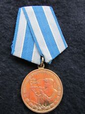 """RARE Soviet USSR Russia Medal """"For the Restoration of the Black Metallurgy """""""