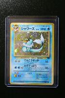 Japanese Vaporeon (134) Jungle HOLO RARE Pokemon Card LP Condition