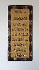 Islamic Fridge magnet, Ayat Al-Kursi , packed , Islamic Gift