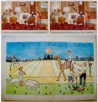 1937 Children MOVABLE POP UP Book JEWISH HAGGADAH English HEBREW London JUDAICA