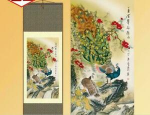 Home Decoration  Chinese Silk Scroll Painting Peacock Gongbi Painting S100