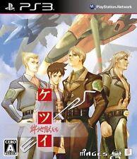 Used Ketsui Kizuna Jigoku Tachi Extra (Sony PlayStation 3) - Japanese Version