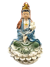 Kwan Yin 28cm Göttin Barmherzigkeit Guan Quan China Asien Deko Figur Buddhismus
