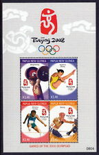 Papua New Guinea 2008 Olympic Games Beijing souvenir sheet