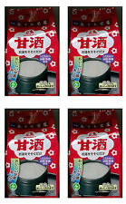FAST AIRMAIL!! Morinaga freeze dried amazake 100ml 4 pieces x 4 bags from Japan