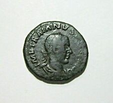 MOESIA SUPERIOR, VIMINACIUM. AE 28, TRAJAN DECIUS, 249-251 AD. YEAR ANXI.