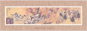 China Stamp 1994-17M Romance of the Three Kingdoms(4th Series) 三国(四) S/S MNH