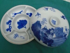 Chinese Blue and White Multi-Sectional Pickle/dips Lidded Bowl Heavy Base.