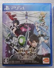 Used Accel World vs Sword Art Online Millennium Twilight PS4 Japan F/S Track