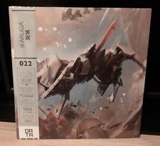 Ikaruga Vinyl Data Discs DATA022 Black Limited Edition Sold Out Nuovo New