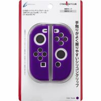 Cyber JAPAN Nintendo Switch Joy-Con Silicone Cover Grip Purple