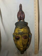 Ornate Baule Portrait Mask — Warm Colors — Authentic Carved African Wood Art