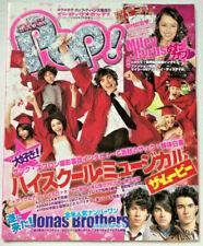 USED INROCK POP 2/2009 Vol.1 Japan Magazine Miley Cyrus Zac Efron Jonas Brothers