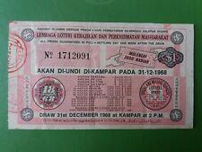 Malaysia Lottery Ticket : Lembaga Loteri Kebajikan & Perkhidmatan Masharakat :#5