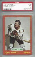 1973 Topps hockey card #76 Doug Jarrett, Chicago Blackhawks graded PSA 5