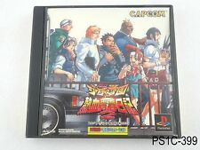 Justice Rival Schools 2 Playstation 1 Japanese Import PS1 Project J US Seller C