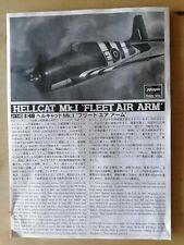 Hasegawa HELLCAT Mk.I FLEET AIR ARM 1/48 Réf JT140