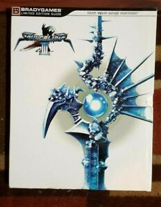 Soul Calibur 3 III Bradygames Limited Edition Official Strartegy Game Guide