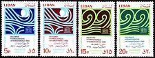 Libanon Lebanon 1966 ** Mi.975/78 UNESCO Wasserwirtschaft Water Economy